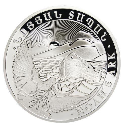 Reverse-Noahs-Ark-silver-bullion-coin