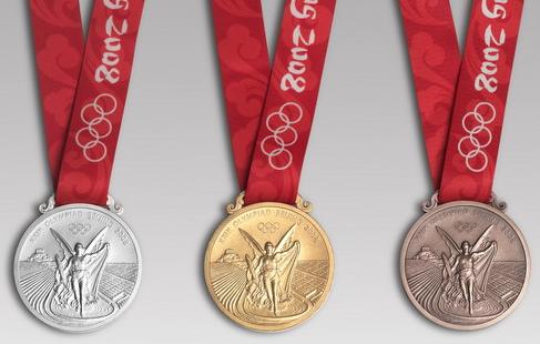 Beijing Olympic Medal 2008